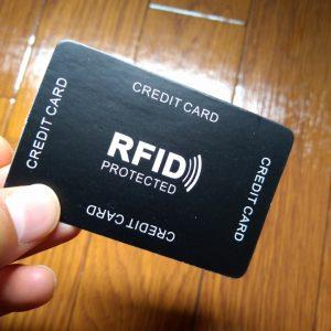 RFIDスキミング防止のカード